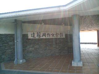 image/piyo2-2005-09-25T23:10:16-1.jpg