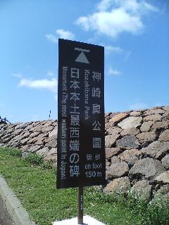 image/piyo2-2005-09-25T23:31:13-1.jpg