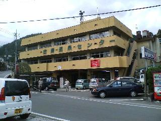 image/piyo2-2005-09-26T00:03:00-1.jpg