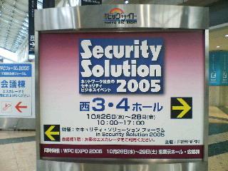 image/piyo2-2005-10-28T10:35:45-1.jpg