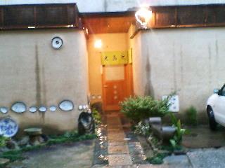 image/piyo2-2005-11-15T06:38:59-1.jpg