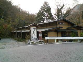 image/piyo2-2005-11-26T23:41:09-1.jpg