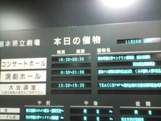 image/piyo2-2005-11-27T00:38:09-1.jpg