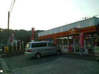 image/piyo2-2005-11-28T00:10:19-1.jpg