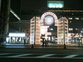 image/piyo2-2005-12-03T01:15:38-1.jpg