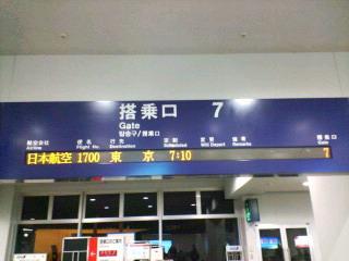 image/piyo2-2005-12-07T06:44:12-1.jpg