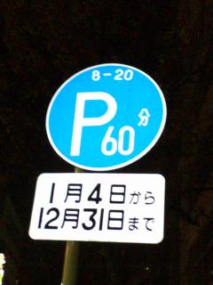 image/piyo2-2005-12-09T01:13:09-1.jpg