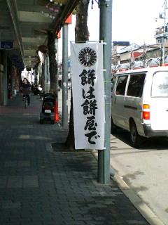 image/piyo2-2005-12-24T19:31:19-1.jpg
