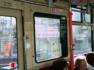 image/piyo2-2005-12-24T19:34:53-1.jpg