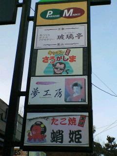 image/piyo2-2005-12-24T19:37:23-1.jpg