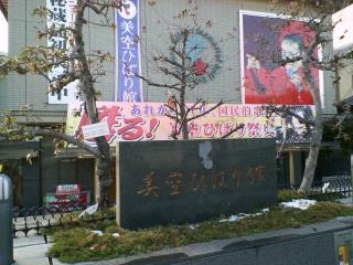 image/piyo2-2005-12-24T19:39:09-1.jpg