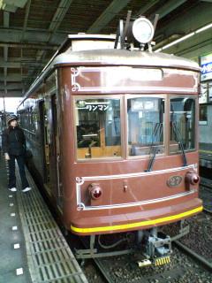 image/piyo2-2005-12-24T20:54:21-1.jpg